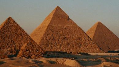 O Egito de dentro